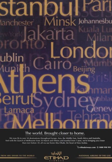Etihad Airways advertisement titled: 'The world. Brought closer to home.', from the year 2010, featuring a list of destinations appearing in a starry sky.