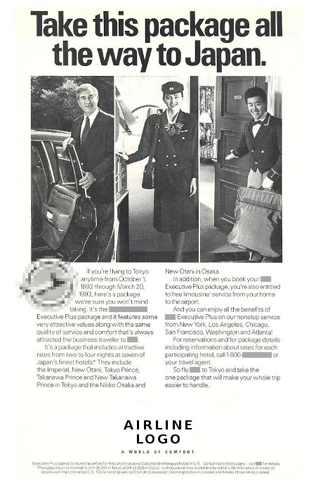 __ advertisement tilted 'Take this package all the way to Japan' featuring a chauffeur, a flight attendant and a bellhop.