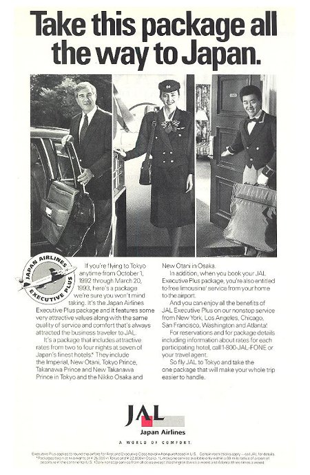 Japan Airlines advertisement tilted 'Take this package all the way to Japan' featuring a chauffeur, a flight attendant and a bellhop.
