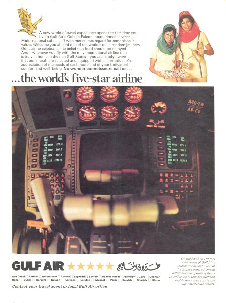 Gulf Air advertisement titled '...the world's five-star airline' featuring two flight attendants and an airline flight deck closeup.